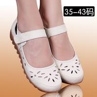 2014 summer new women leather flat sandals nurse shoes  size 35 ~ 43