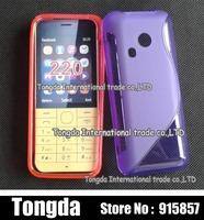 High Quality Black Soft TPU Gel S line Skin Cover Case For Nokia Asha 220 N220 Free Shipping FEDEX DHL EMS CPAM SGPAM