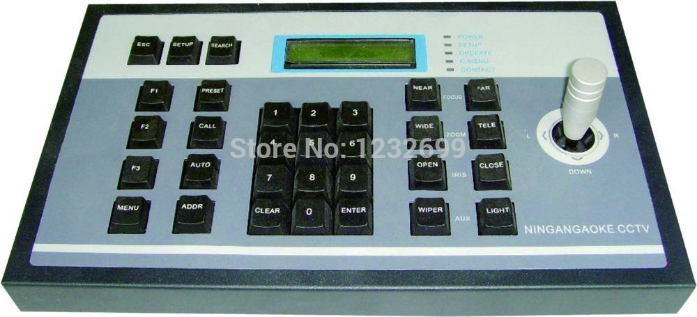 High Quality RS485 2D CCTV Keyboard Controller Joystick DC 12V for Security CCTV PTZ Camera 1.2KM Max Communication Distance(China (Mainland))