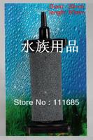 Free Shipping 5pcs 30mm*80mm Cylinder Shape Air Stone Aquarium Oxygen Diffuser/Air Diffuser/ Bubble Stone/Corundum Air Stone