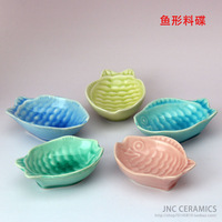 New arrival Crackle Crystal glaze Cute Fish Shape ceramic small weidie butter dish flavored dish mustard dish creative colorful