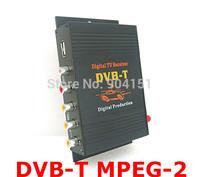 TV BOX DVB-T MPEG-4 Mobile Digital tv Tuner Receiver  channel Car PAL/NTSC radio MPEG-2 Dvb-t 188x