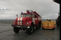 Amer com 1:57 Fire truck model fire engine fire pumper car model fire fighting truck scale model ambulance model free shopping