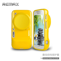 Remax Soft Silicon Back Case With Camera Protetion Cap For Samsung Galaxy S4 Zoom C101, with retail Package, Freeshipping!