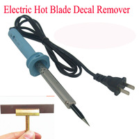 Free Shipping 220V Electric Hot Blade Decal Remover Quick chuck Remove Auto Decals Stripes Tape Stickers