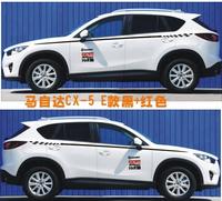 Cx5 MAZDA CX-5 car stickers modified car color stickers body waistline pastellists garland