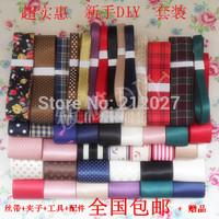 Free shipping 45yards mixed satin / grosgrain/cotton lace ribbon cartoon ribbons set printed tapes DIY Hair Accessory