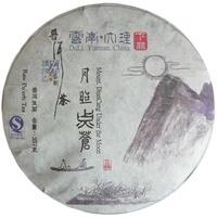 Yunnan Ancient Tree Pu-erh tea By Gu Zu Qin 2014 Mount. DianCang Under the Moon  Raw 357g