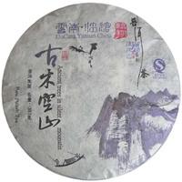 Yunnan Ancient Tree Pu-erh tea By Gu Zu Qin 2014 Ancient trees in silent mounatin  Raw 357g