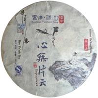 Yunnan Ancient Tree Pu-erh tea By Gu Zu Qin 2014 Mount.Ba YongShan Empty yourself  Raw 357g