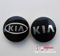 K2 K3 K5 KIA run Rio Ferretti Cerato Sportage hub standard cover center Kong Gai