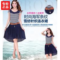 Casual Dress Rushed Vestido De Festa 2014 Summer Women Plus Size Clothing Knitted Chiffon One-piece Navy Stripe Dress With Belt