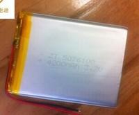3.7V 4200mAH (Real 4000mAH) Li-ion Battery for 7 inch ICOO D50 D70 PRO II,Q8,Q88 A13,F1 A13 Tablet PC 5.0*76*100mm 5076100
