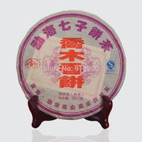 Promotion Top grade Chinese yunnan original puer 357g health care products puer tea puer ripe pu er puerh tea Pu'er