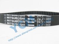 MITSUBOSHI 24.2X868 Drive Belt,Scooter Engine Belt, Moped, CVT Belt, Free Shipping