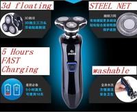Fashion Brand Gadget Gift Men's Electric Shaver 3D Washable Rechargeable Hair Trimmer Clipper Razor Shaving Machine For Men Boy