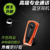 Patent retractable creative bluetooth headset stereo sound connect with 2 phones