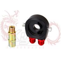 KYLIN STORE --- Universal Aluminum Sandwich Oil Adapter Filter Cooler Plate Kit AN10 Black