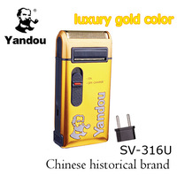 Men's Shaver.Rechargeable  Shaver.Golden Colour.Hot Sale.classic style.YANDOU