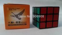 4.2cm Dayan V 5 Zhanchi Mini Speed Cube Twist Puzzle Free Shipping