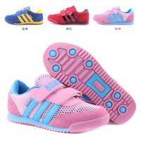 Children shoes breathable cutout gauze male casual shoes sport shoes outdoor sneaker shoes