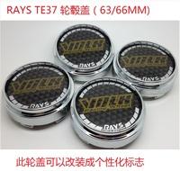 4 X Japan VOLK RAYS Wheel Center Hub Cap , The RAYS model of wheel hub cover 66mm