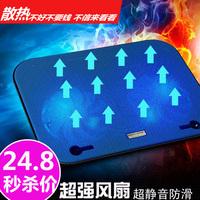 popu pine Fashion f3 14 15.6 ultra-thin mute laptop cooling pad