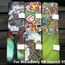 Cover case For BlackBerry BB Storm2 9550 case cover gift