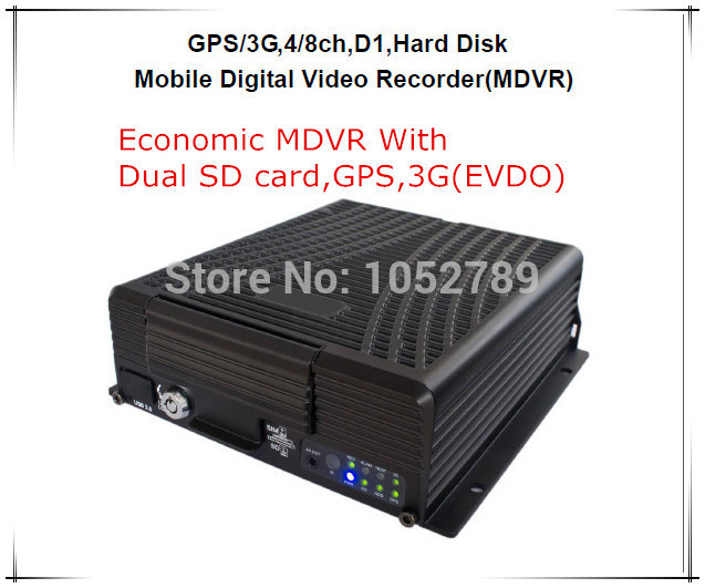 GPS/3G,4/8ch D1Hard Disk Mobile Digital Video Recorder(MDVR) ,car DVR Dual SD card,GPS,) parking alram 1pcs /lot freeshipping(China (Mainland))