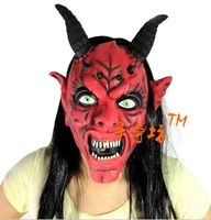 2015 new free shipping Halloween masks supplies performing props party supplies horror mask Black hair red-faced devil