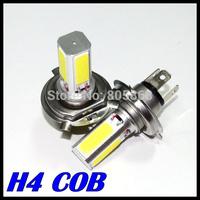 2X COB LED Lamp H4 4 COB DRL Day Driving Head Light Fog Bulb White Xenon White Car Super Bright Car Styling