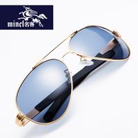 Male sunglasses 2014 polarized glasses sunglasses Men large sunglasses