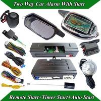 cardot two way car alarm anti-theft system,keyless entry lock or unlock,remote paging sensor unlock,central lock automatication