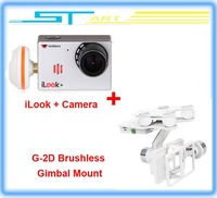 2014 New Free shipping Walkera iLook camera plus with G-2D brushless gimbal mount for quadcopter QR X350 pro Drone h hot selling