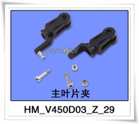 Walkera HM-V450D03-Z-29 V450D03 Main Blade Clamp for RC helicopter free shipping