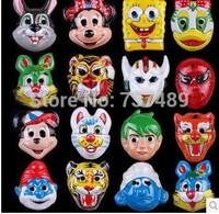 Filial children plastic cartoon animal mask