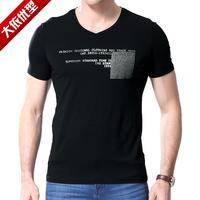 Big plus size male short-sleeve T-shirt Large men's clothing plus size plus size loose short-sleeve t-shirt male