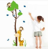 Removable Wall Stickers monkey giraff tree height nursery room decor decals