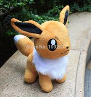"""bIG 9""""/23CM Eevee plush toy pokemon BANPERSTO Pichaku Pocket plush doll"""