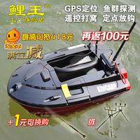 Fishing supplies kincarp viraemia play boat nest remote control ship to play nest hook boat v3