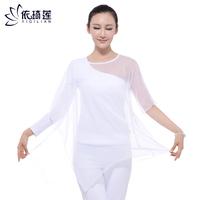 2014 white yoga clothes gauze chiffon cape FREE SHIPPING