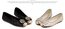 cute shoe promotion