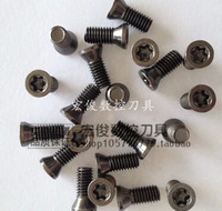 CNC accessories / Torx screws M2 M2.5 M3 M3.5 M4 M4.5 M5 blade cutter bar cutter head screw