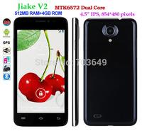 "JIAKE V2 MTK6572 Dual Core 1.3GHz 3G Smartphone Android 4.2 4.5"" Capacitive Screen 512MB RAM 4GB ROM GPS WiFi Air Gesture phone"