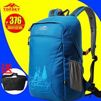 Camera bag slr professional double-shoulder camera bag slr camera backpack dual-use package