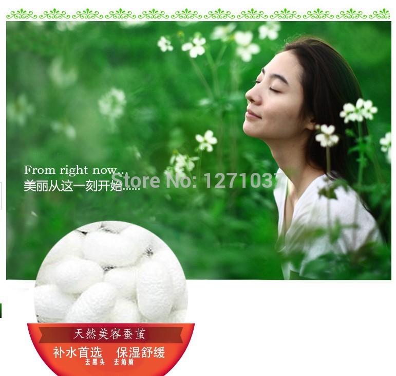 Silk Cocoon Cocoon Peeling Silk Ball