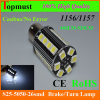 High power 2pcs Ba15s p21w 1156 1157 BAY15D LED 26 SMD 5050 Error Free auto led Canbus Reverse Xenon White Lights DRL