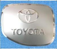 Good quality stainless steel 04-09 Prado gas tank cover