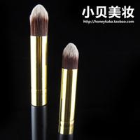 Free Shipping skillet large round brush Biying high light shadow brush eye shadow brush makeup brushes makeup tools