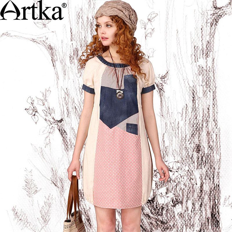 http://i01.i.aliimg.com/wsphoto/v0/1910927487_1/Artka-Women-S-font-b-Summer-b-font-Brief-Casual-O-Neck-Short-Puff-Sleeve-Loose.jpg